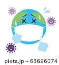 風邪をひいた地球 63696074