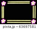 桜フレーム 63697581