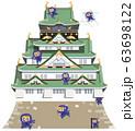 大阪城と忍者キャラクター 63698122
