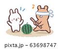 スイカ割りクマウサギ 63698747