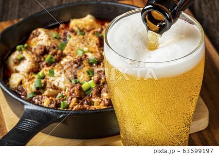 ビール 63699197
