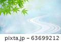 背景-和-和風-和柄-日本-春-初夏-夏-紅葉-川-ブルー 63699212