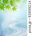 背景-和-和風-和柄-日本-春-初夏-夏-紅葉-川-ブルー 63699214