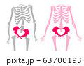 骨盤の歪みのイラスト 63700193