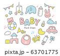赤ちゃんグッズ 63701775