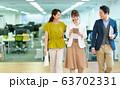 カジュアルビジネス オフィス ビジネスイメージ 63702331