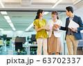 カジュアルビジネス オフィス ビジネスイメージ 63702337