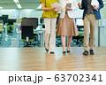 オフィスカジュアル ビジネスイメージ 63702341