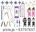 忍者のイラストセット 63707837