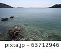 春の佐田岬海岸 63712946
