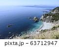 春の佐田岬海岸 63712947