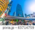 日本の東京都市景観 新型コロナ・渋谷の人混み=26日《25日、都が今週末の不要不急の外出自粛要請》 63714759