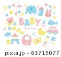 赤ちゃんグッズいろいろ 63716077