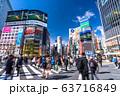 《東京都》渋谷駅前・スクランブル交差点 63716849