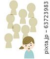 密集 対策 63723983