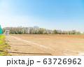 荒川河川敷の風景 63726962