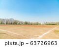 荒川河川敷の風景 63726963