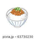 納豆ご飯 63730230