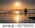 《富山県》雨晴海岸の夜明け 63730352