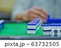 麻雀 プレイイメージ 63732505