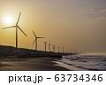 (静岡県)浜岡砂丘・浜辺の風車 早朝 63734346