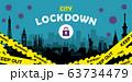 都市ロックダウン・都市封鎖(新型コロナウイルス・Covid19) バナーイラスト 63734479