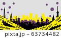 都市ロックダウン・都市封鎖(新型コロナウイルス・Covid19) バナーイラスト/文字なし 63734482