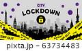 都市ロックダウン・都市封鎖(新型コロナウイルス・Covid19) バナーイラスト 63734483