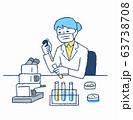 実験室 臨床検査 女性 63738708