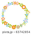 花のリース 花の環 63742854