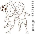 サッカーをする少年 空中戦 63751655