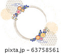 Japanese style  frame with flowers 63758561