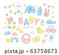 赤ちゃんグッズ水彩 63758673