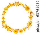 花のリース 花の環 63761939