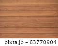 板 木目 63770904