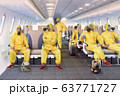 the gas mask man in the airplane interior 63771727