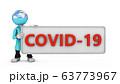 globe man covid 19 63773967