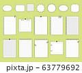 フレームセット_メモ帳とふせん_手描き風 63779692