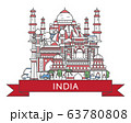 Travel India poster in linear style 63780808