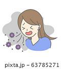 咳をする女性 63785271