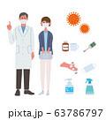マスクをつける 医者 看護師 コロナウイルス イラスト セット 63786797