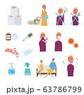 コロナウイルス 対策 予防 イラスト セット 63786799