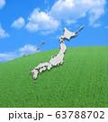 丘陵の日本地図 63788702