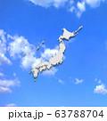 青空の日本地図 63788704