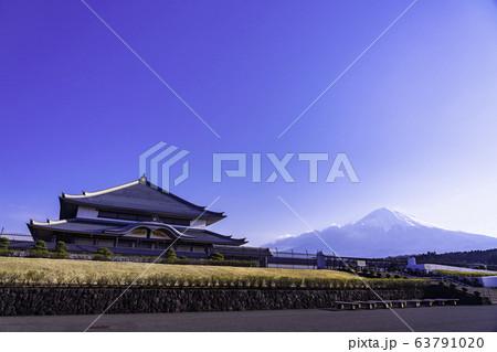 (静岡県)大石寺・奉安堂 富士山 63791020