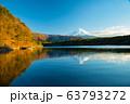 秋の富士山 63793272