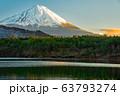 秋の富士山 63793274