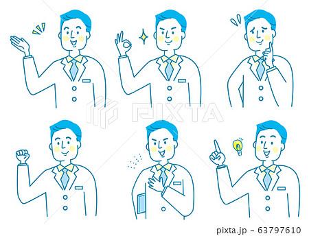 医師 若い男性 白衣 セット 63797610
