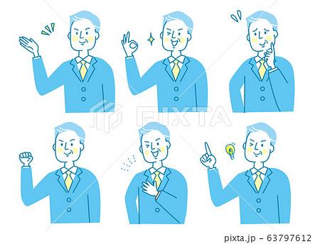 シニア男性 スーツ 表情 セット 63797612