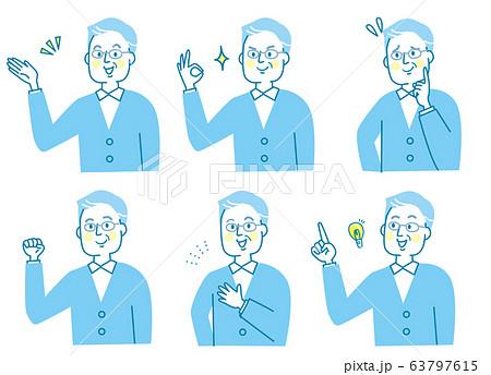 シニア男性 表情 セット 63797615